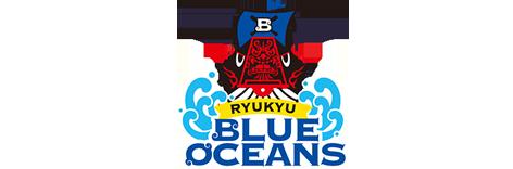琉球ブルーオーシャンズ