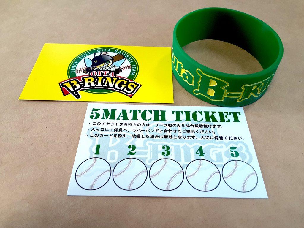 5match ticket